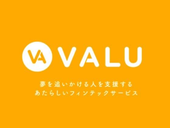 自分の価値を数値化できる「VALU」とは?