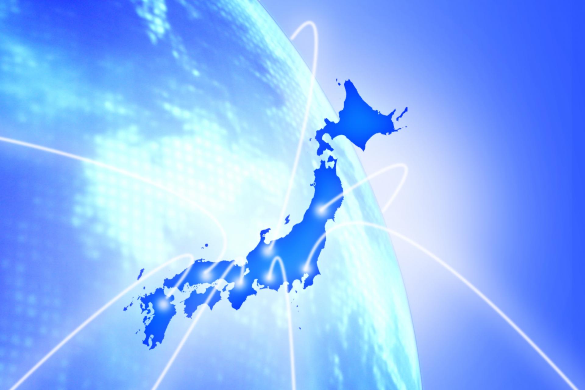借金大国日本が潰れる日⑤~海外のあちこちにジャパンマネー~