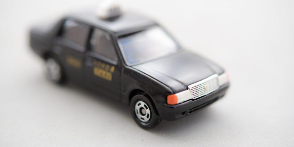 タクシーで3年後のアナタは変わる