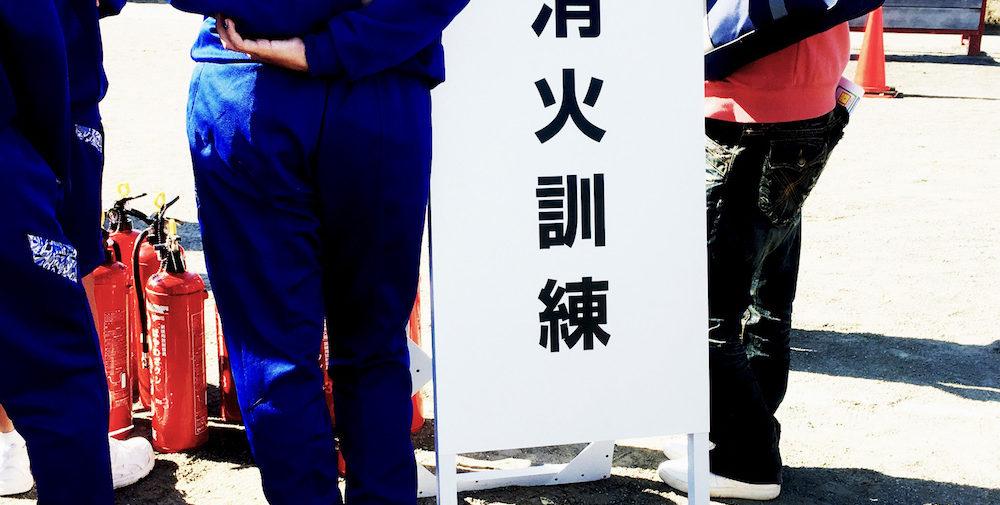 借金大国日本が潰れる日⑦~財政破綻に備えるお金の避難訓練~