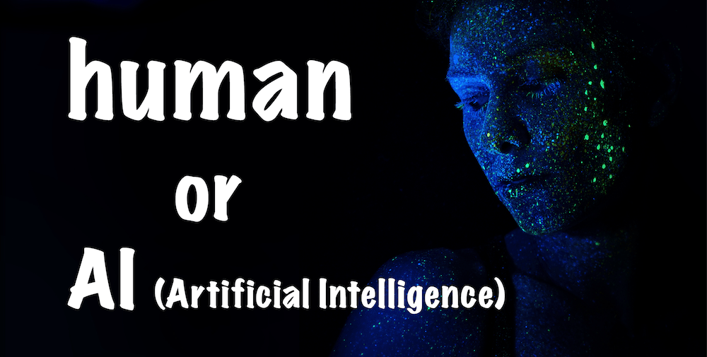 人工知能は人間の仕事を奪う? AIと上手く付き合うために①