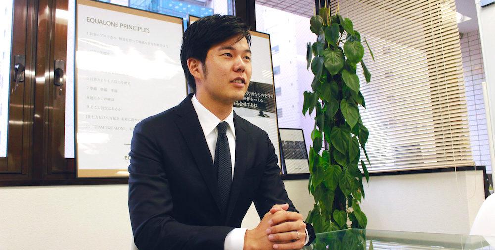 保険や証券をプロが提案 イコールワン創業者の安田さんが語る「お金と仕事」とは?