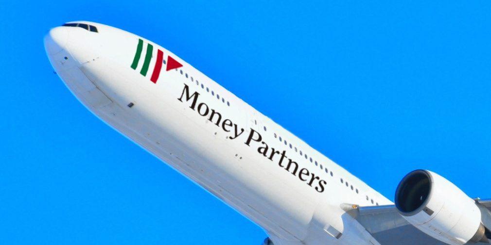 海外旅行のための両替の裏技!マネーパートナーズでお得に両替する方法